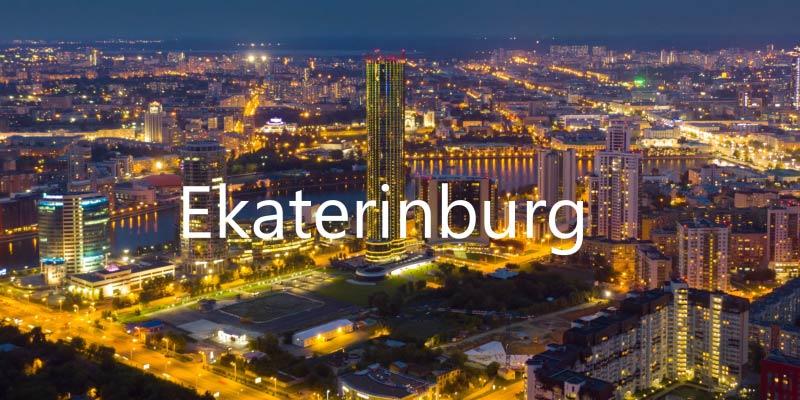 Cезон 2019 года и новый ролик о Екатеринбурге